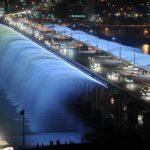 Seoul fördert Elektromobilität