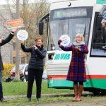 Wohnung mieten und günstig Bus und Bahn fahren